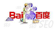 中文整站优化推广